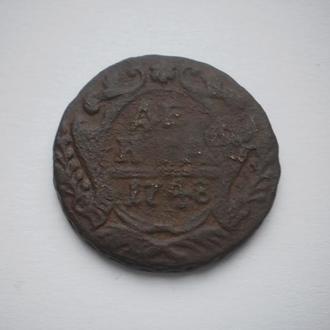 Царизм. Монета Росії. Денга 1748 року. Мідь. 100% оригінал. Недорого.