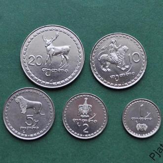 Грузия набор монет 1,2,5,10,20 тетри 1993 №2