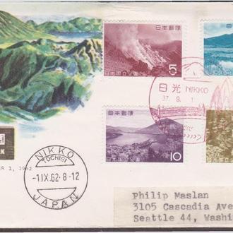 Япония 1962 НАЦИОНАЛЬНЫЙ ПАРК НИККО ГОРЫ УЩЕЛЬЯ КАНЬОНЫ РЕКИ ГЕЙЗЕРЫ ДИКАЯ ПРИРОДА КПД Mi.801-804