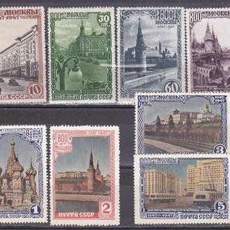 СССР 1947 800 лет Москве (*) (2 скана)