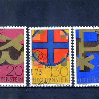 Лихтенштейн. Христианская символика (серия) 1967 г.
