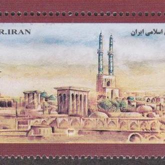 Иран 2017 ОБЪЕКТ ЯЗД МИРОВОЕ НАСЛЕДИЕ ЧЕЛОВЕЧЕСТВА ЮНЕСКО ИСКУССТВО КУЛЬТУРА ЗОДЧЕСТВО 1м**