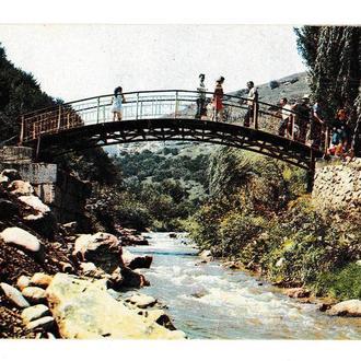 Открытка 1971 Кисловодск, мостик