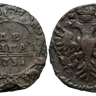 Денга 1731 года №3628