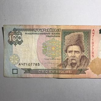 100 грн, 1996 год, интересный номер, Виктор Ющенко