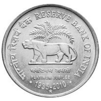 Shantaaal, Индия 1 рупия 2010, 75 лет банку. UNC