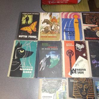 Серии У світі пригод, Бібліотечка пригод та наукової фантастики, Компас: Пригоди. Подорожі. 36 книг
