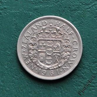 Новая Зеландия 1/2 кроны 1961 г. Очень редкая №2