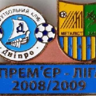 значок футбол   Днепр Днепропетровск - ФК Металлист Харьков Премьер-Лига 2008-2009