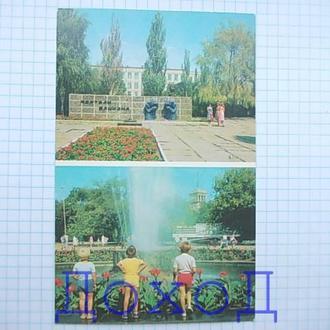 Открытка СССР Жданов Мариуполь Памятник жертвам фашизма Фонтан в сквере 1981