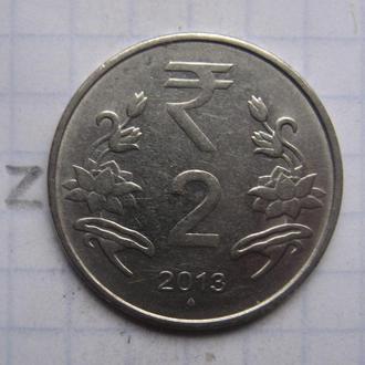 ИНДИЯ 2 рупии 2013 года.