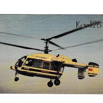 Календарик 1990 Авиация, вертолёт КА - 126