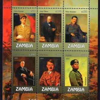 Замбия 2016 ** Личности Военные лидеры WW-2 Черчиль Сталин Эйзенхауэр Де Голь Гитлер Живопись МЛ MNH
