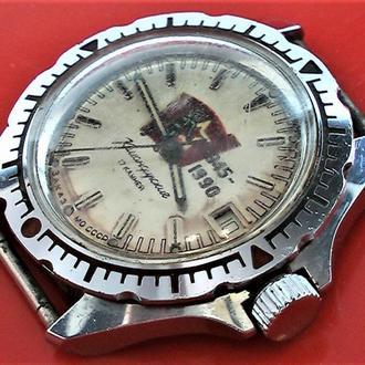 Часы Командирские юбилейные редкие