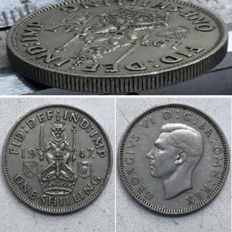 Великобритания 1 шиллинг, 1947 г.  Шотландский шиллинг - лев, сидящий на короне