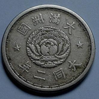 1 ЦЗЯО, 1933 г., МАНЬЧЖОУ-ГО, РЕДКАЯ