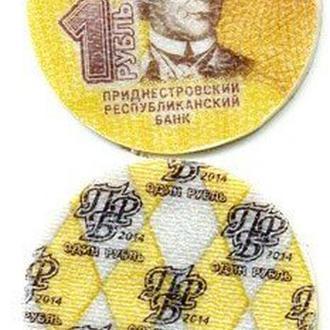 1 рубль пластик