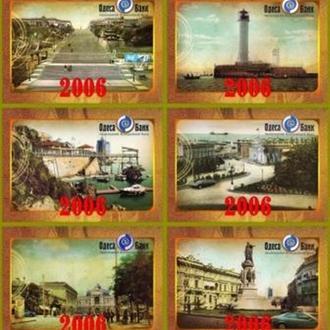 календарик ОДЕССА БАНК комплект 5 штук 2006
