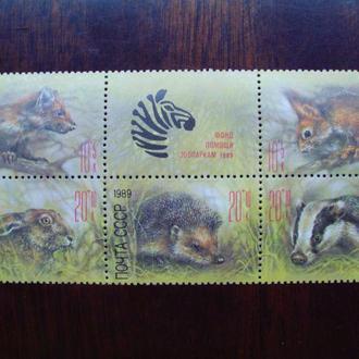 CCCР.1989г. Фауна. Животные зоопарков. Сцепка. Полная серия. MNH