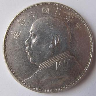 Монета Китая
