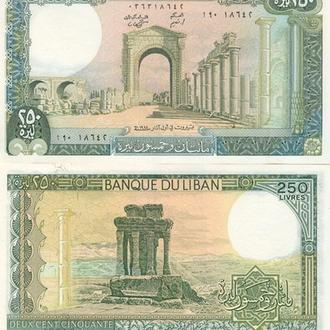 Ливан 250 ливров 1985 UNC