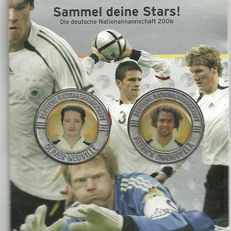 Жетони Збірна Німеччини по футболу 36 штук (повна серія)