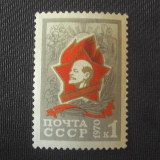 СССР 1970 негашеные.