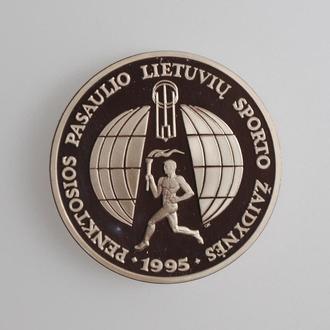 """Литва 10 лит 1995 г., PROOF, """"5-е всемирные спортивные игры литовцев"""""""