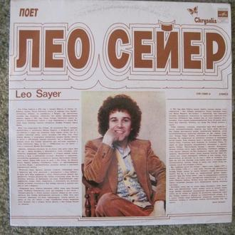 "LEO SAYER  The Very Best of Leo Sayer     LP 12""    NM-/NM-"