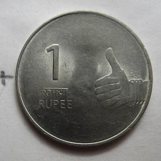 ИНДИЯ 1 рупия 2008 года.