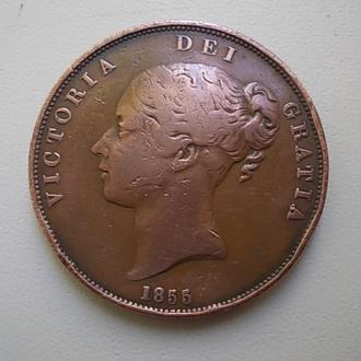 1 пенни 1855г. великобритания