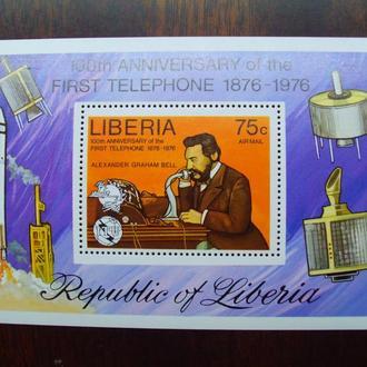 Либерия.1976г. 100 лет телефону. Г.Белл изобретатель телефона. Почтовый блок. MNH.