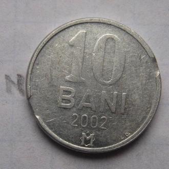 МОЛДОВА. 10 бани 2002 г.