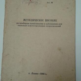 книги военые-5