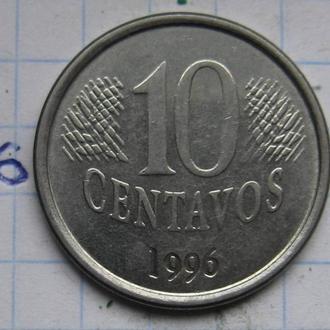 10 сентаво 1996 г. БРАЗИЛИЯ.