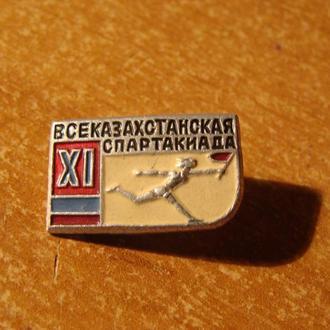 11 всеказахстанская спартакиада