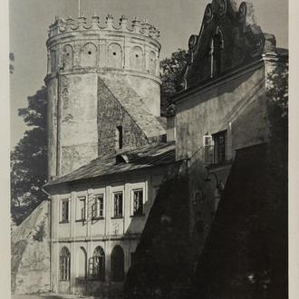 Открытка. Пшемысль (Przemyśl), 1939 г. (129)