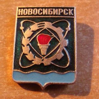 Новосибирск (2)