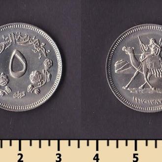 Судан 5 гирш 1967