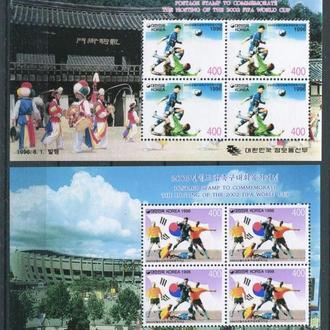 Футбол ЧМ Корея-Япония 2002 Ю.Корея MNH мих.20-00евро