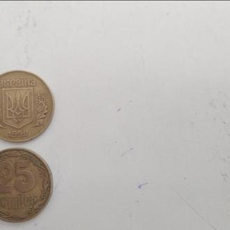 Монеты 25 копеек (1992год)