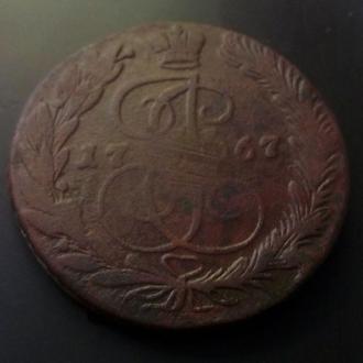 Россия 5 копеек 1767 год ЕМ. (3-1-3). Еще 100 лотов!