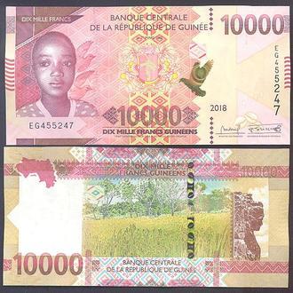 Боны Африка Гвинея 10000 франков 2018 г.