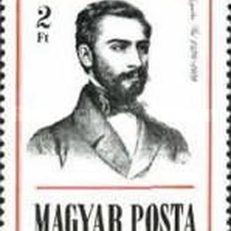 Венгрия 1976