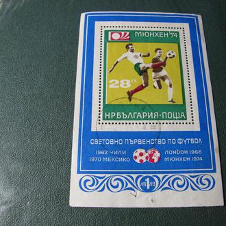 Спорт Футбол Болгарія Болгария 1974 Блок