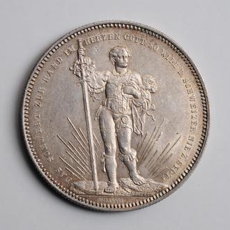 Швейцария 5 франков 1879 г., UNC, 'Стрелковый фестиваль в Базеле'