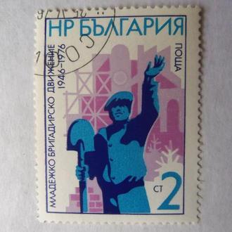 марки- с 1 гр Болгария--(А2) -  гашеные 1976г
