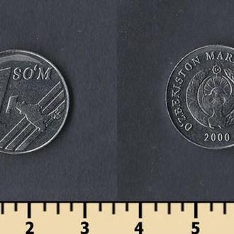 Узбекистан 1 сум 2000