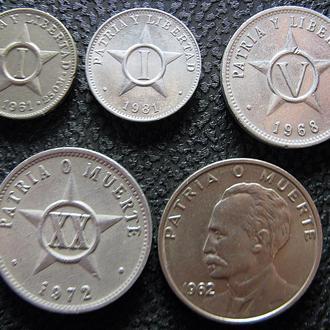 Монеты Кубы 5 шт.