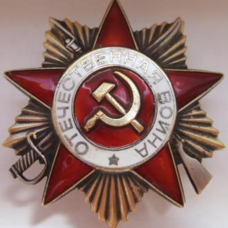 Орден отечественной войны 1 ст. № 2300706.